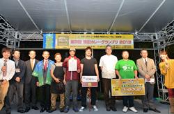 神田カレーグランプリ2013